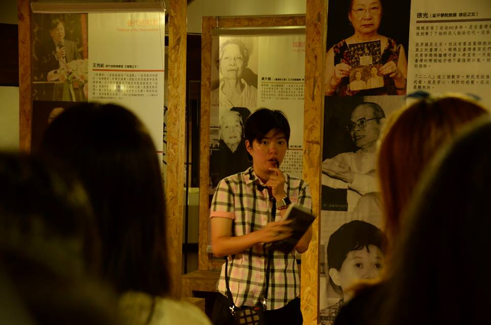 Manting Huang (NARPI volunteer from Taiwan) - Sharing the story of the 228 Incident
