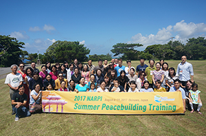 NARPI 2017 Participants in front of banner