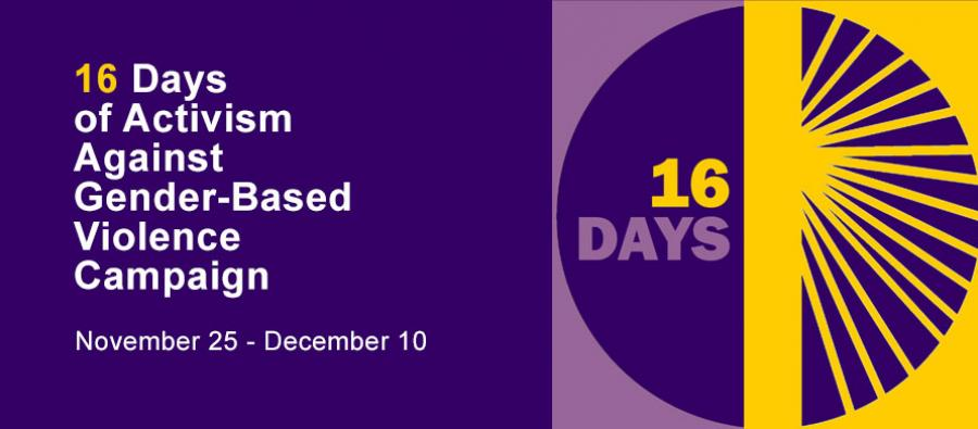 16 Days Logo with dates November 25 to December 10